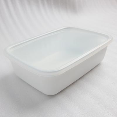 【10%OFF】琺瑯容器レクタングル深型M