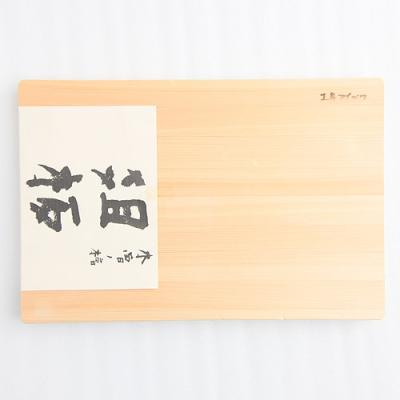 木曾ひのきのまな板(薄)