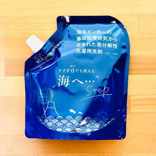 ganco 洗濯用洗剤「海へ...」詰替え用