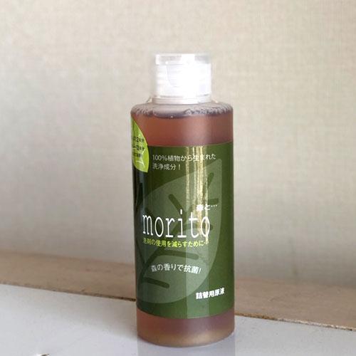 キッチン洗剤「森と...」詰替用原液