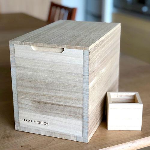 自在道具 ライスボックス(米びつ)