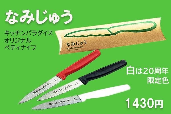 <span>人気商品</span>ポスト投函なら送料385円!
